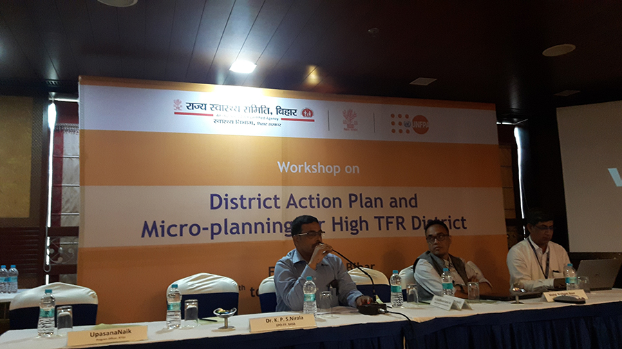 District Action Plan Workshop Bihar.