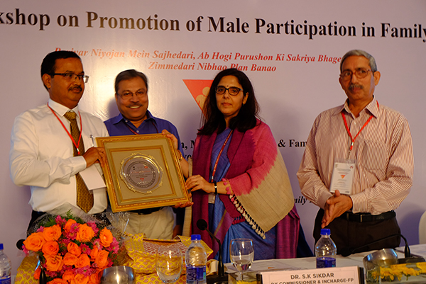 National workshop on promotion of male participation in family planning.