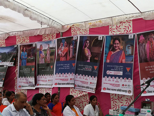 Display of Family Planning IEC at Chhatarpur District, Madhya  Pradesh.