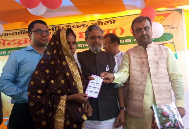 Offering women the opportunity to take charge of their reproductive needs, Bihar launches new contraceptives -  Injectable Contraceptive MPA & Chhaya.