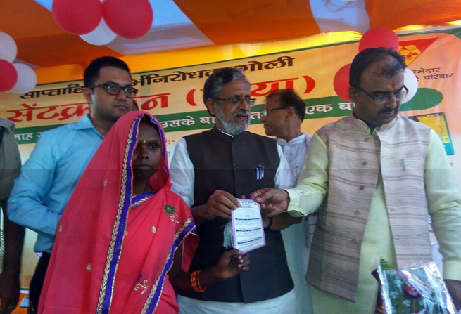 Injectable Contraceptive MPA &, Chhaya launched in, Bihar. State pledges to male, Family Planning a priority!, New Contraceptives, Swastha Bharat.