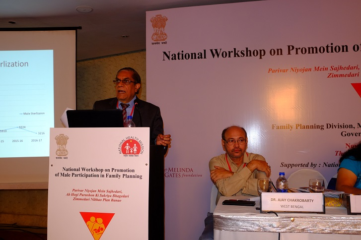 National Workshop on Promotion of Male Participation in Family Planning  (2016)
