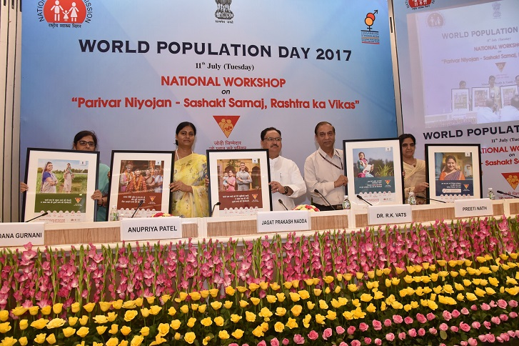 World Population Day 2017.