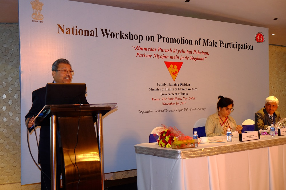 National Workshop on Promotion of Male Participation in Family Planning (2017)