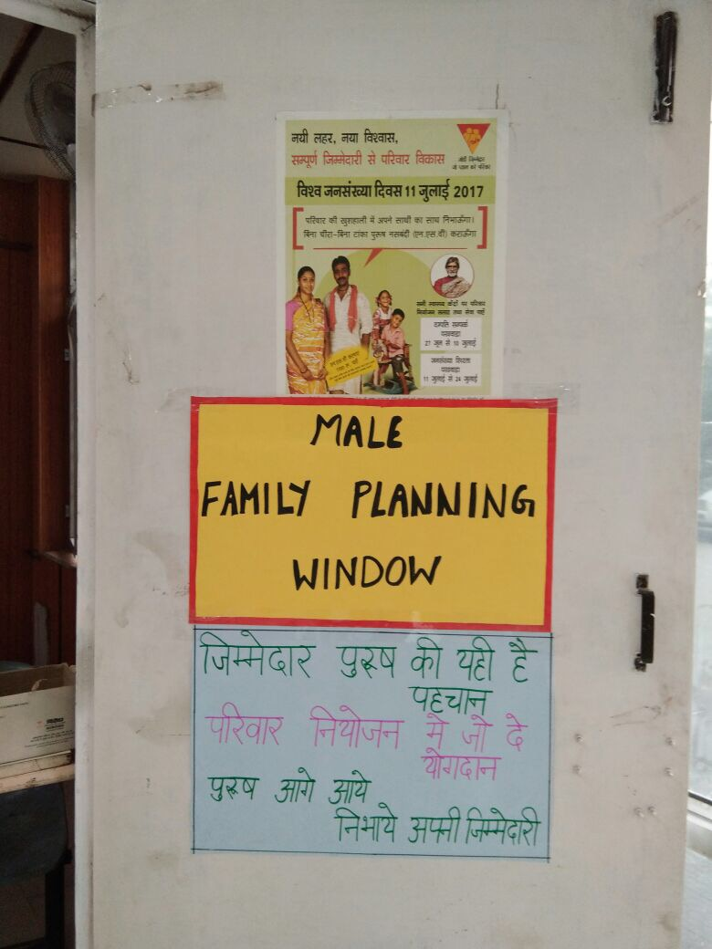 Male family planning window at Sardar Vallabh Bhai Patel Hospital, Delhi.