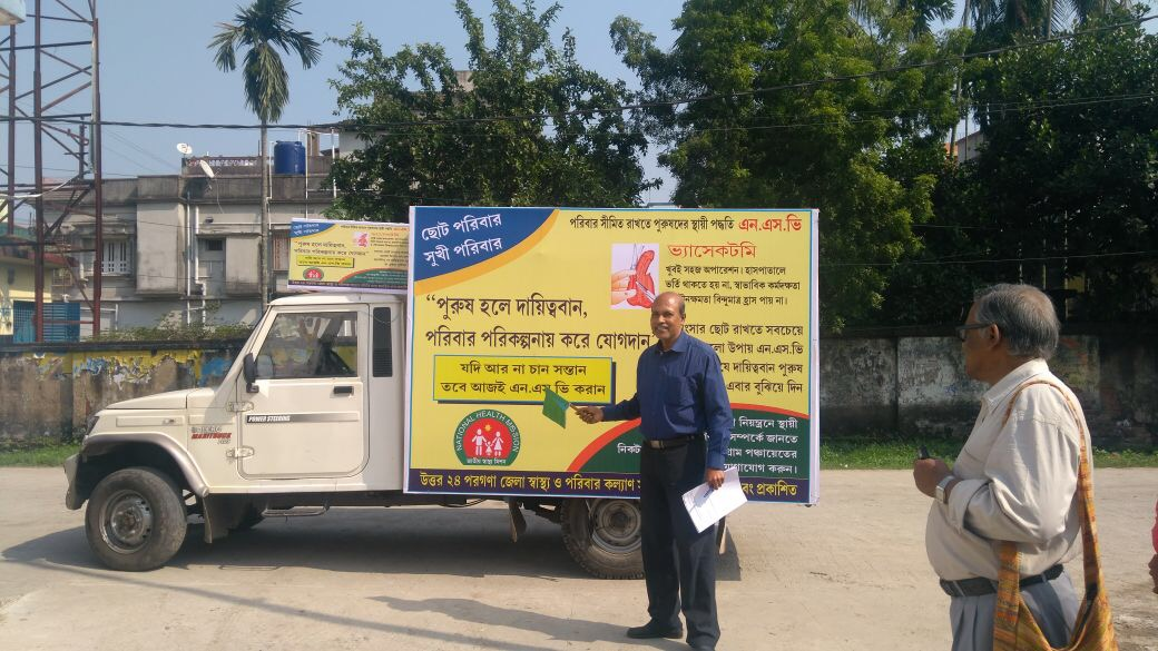 NSV tableau gets flagged-off in West Bengal during Vasectomy Fortnight.