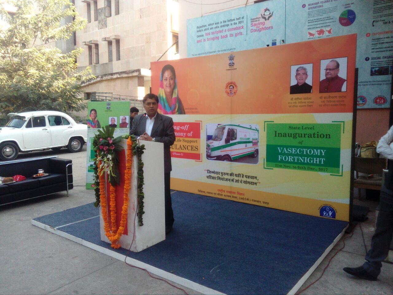 State level inauguration ceremony held for Vasectomy Fortnight in Jaipur, Rajasthan.