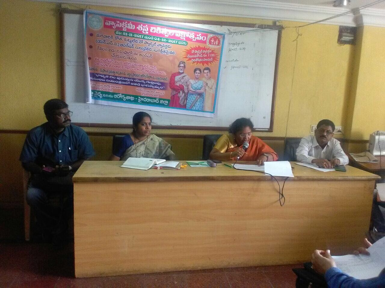 Telangana observes Vasectomy Fortnight 2017. Sensitisation meeting of Medical Officers held in Hyderabad.