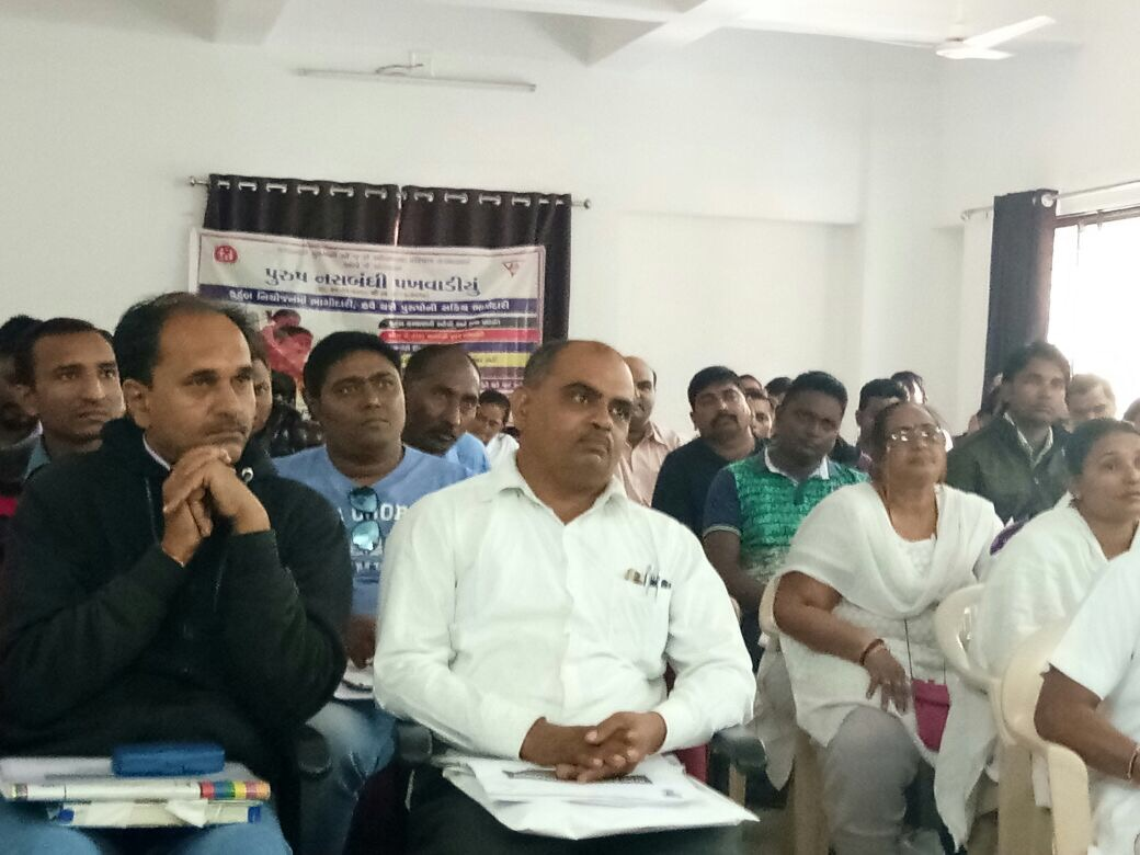 Sensitizaton meeting on increasing male participation in family planning organised during Vasectomy Fortnight in Gandhinagar, Gujarat.