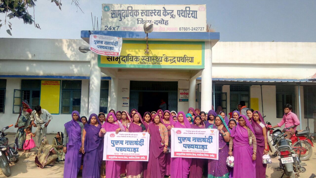 Community health workers all geared up for promotion of NSV during the ongoing Vasectomy Fortnight in Damoh district, Madhya Pradesh.