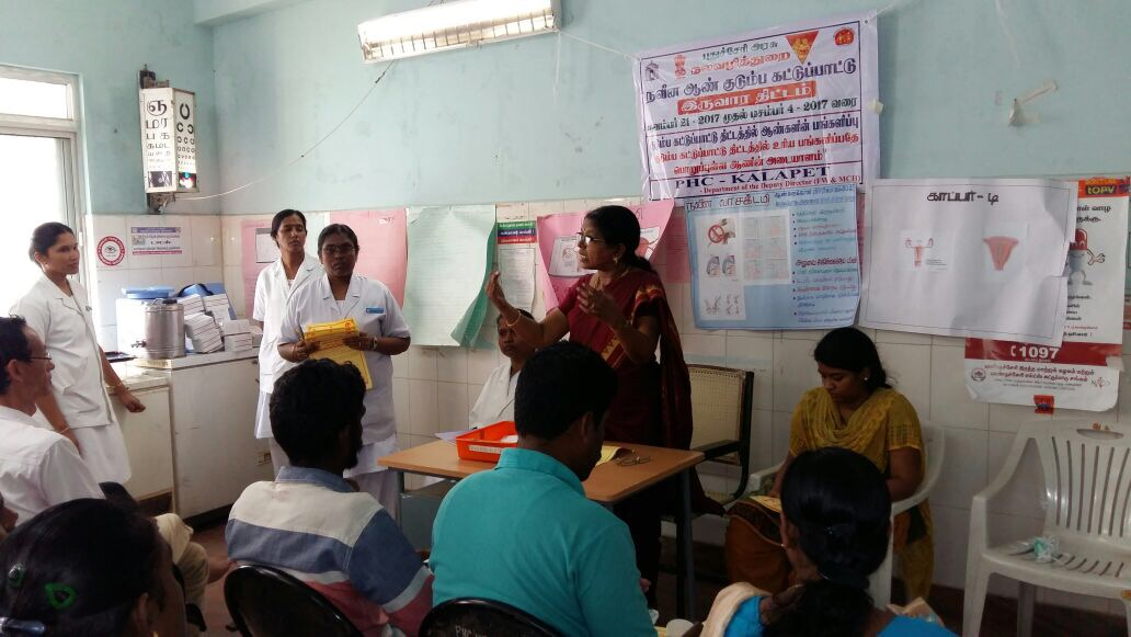 Awareness meeting on NSV held at at Kalapet, Puducherry as state observes Vasectomy Fortnight.