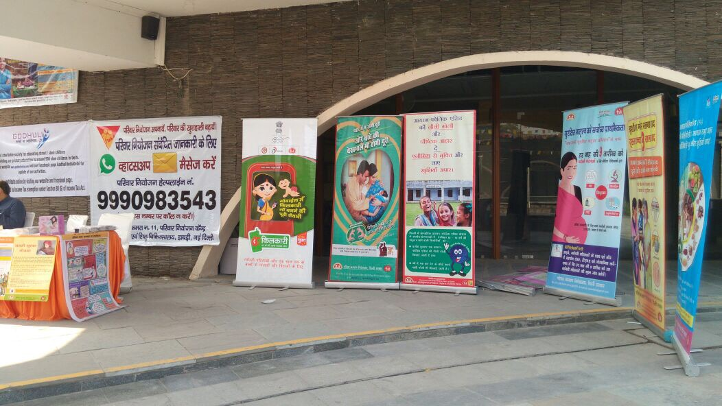 IEC on family planning and NSV displayed across facilities in Delhi. Family planning helpline number advertised to disseminate information on NSV.