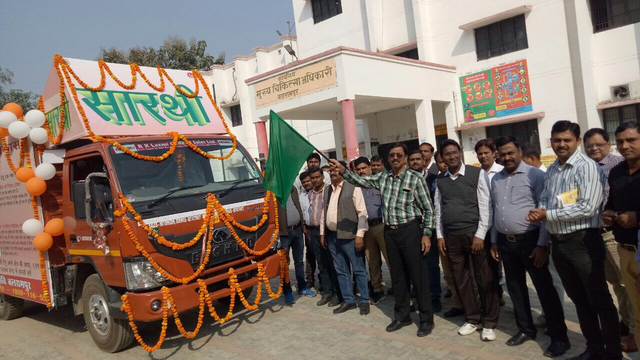 Saarthi rath flagged-off in Balrampur district, Uttar Pradesh by CMO, Balrampur as state observes Vasectomy Fortnight.
