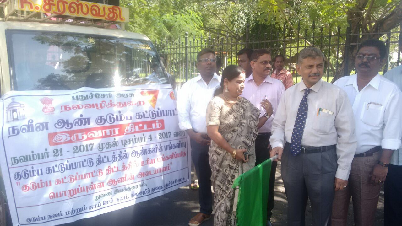 Vasectomy Fortnight flagged-off by key state and district officials. In photo - Dr. J. Allirani, DDFW, Dr. Sriramulu, NSV Surgeon, Dr. K V Raman, DMS and Dr. Kalimuthu, MD PSHM.