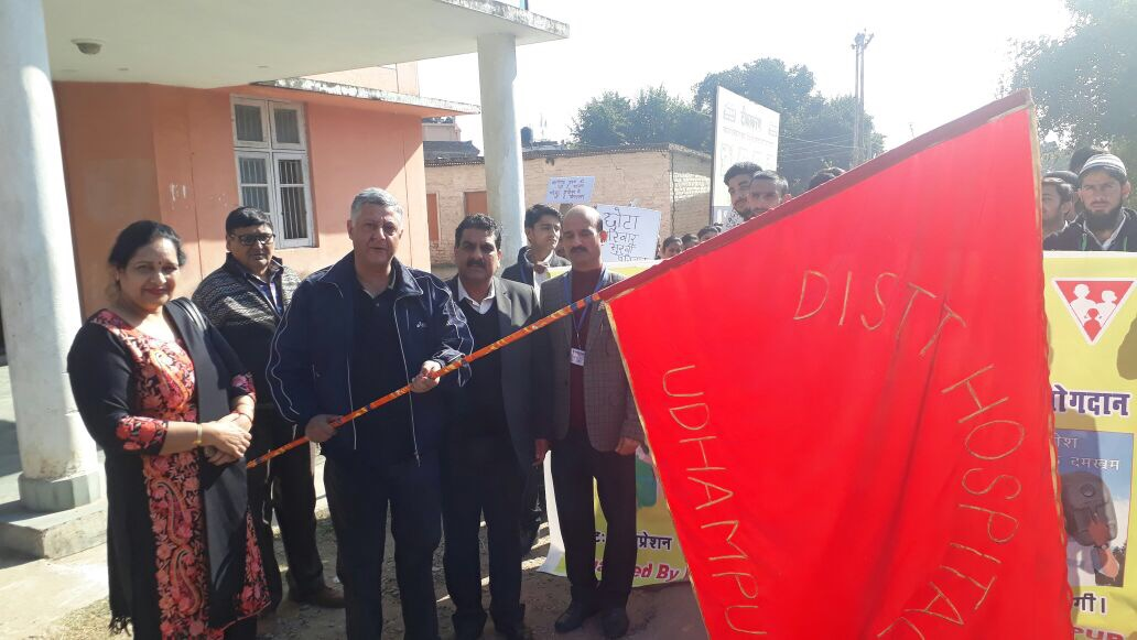 Vasectomy fortnight flagged-off in Udhampur district, J&K by Director Family Welfare.