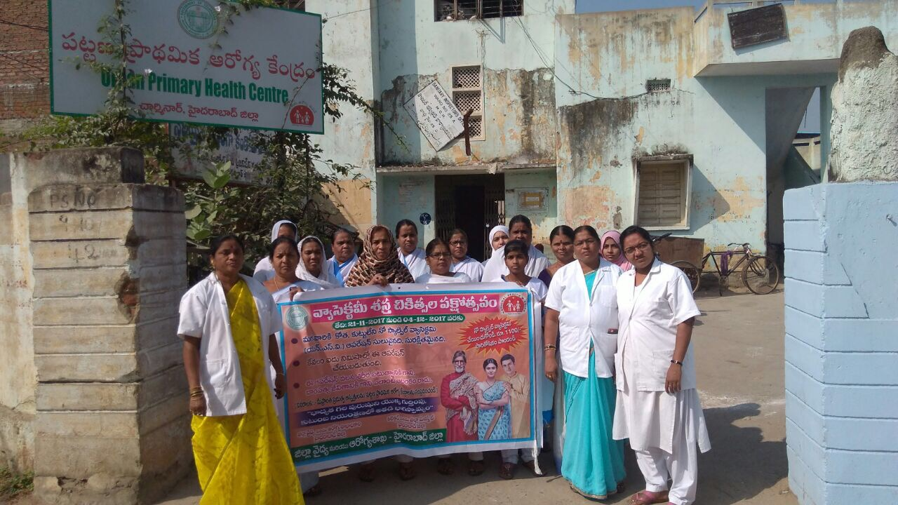 Vasectomy Fortnight rallies organised in Hyderabad as Telangana pledges to promote greater male participation in family planning.