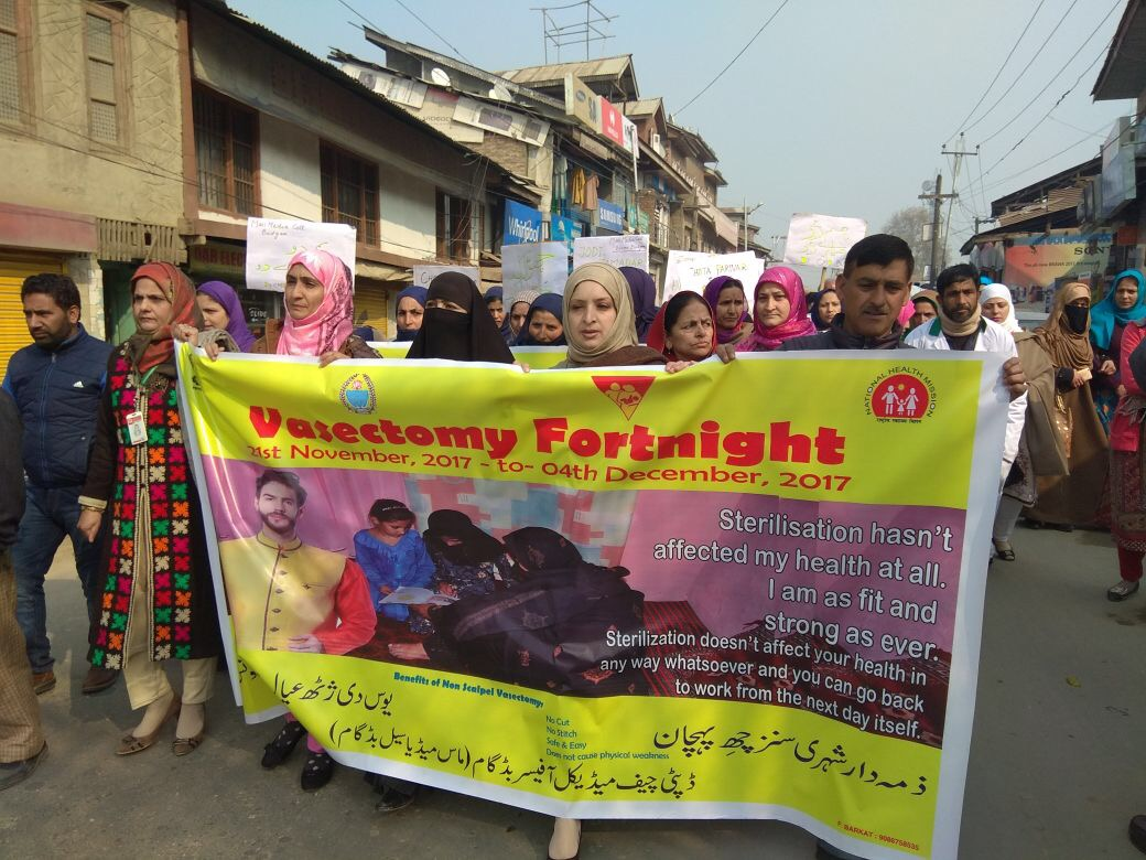 Vasectomy Fortnight rallies are being organized across districts in J&K as state pledges to promote greater male participation in family planning.