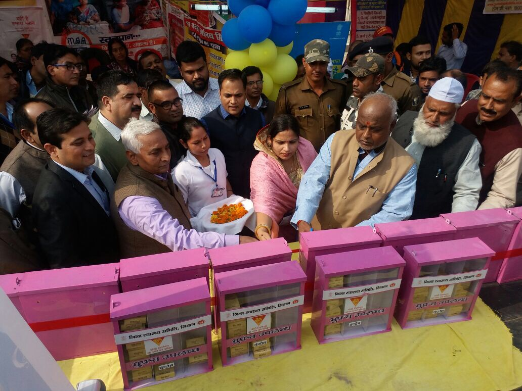 Condom boxes introduced in Siwan district Rajasthan by state tourism minister.