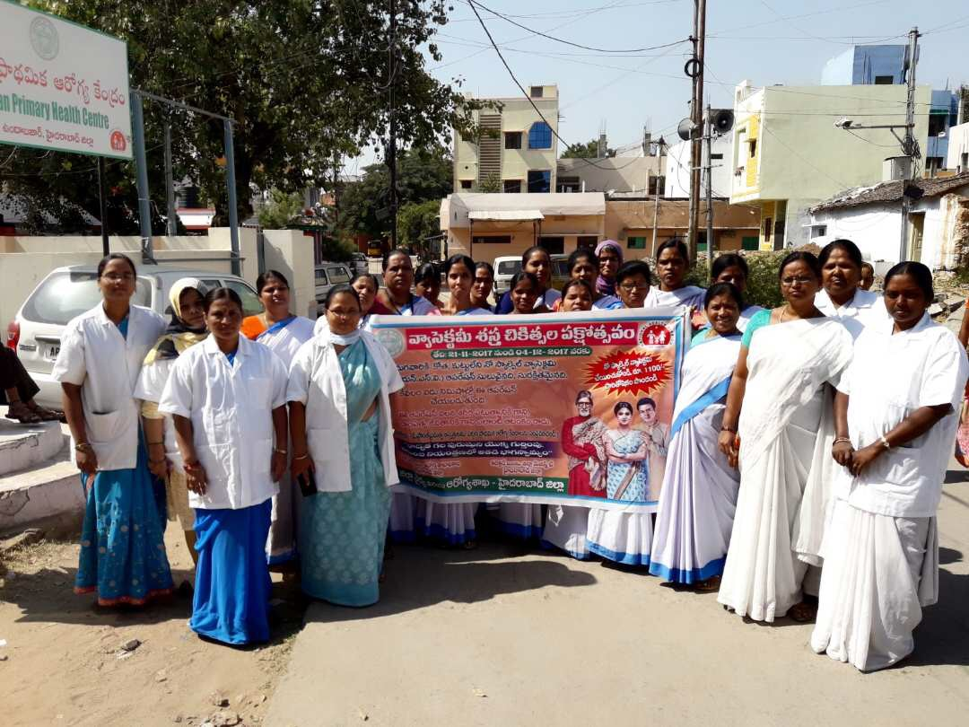 Vasectomy Fortnight mobilization rally takes off with great support from district officials, providers and community in Hyderabad, Telangana.
