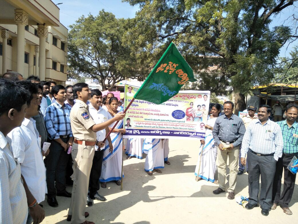 Vasectomy Fortnight mobilization rally flagged-off at Nagarkurnool district, Telangana.