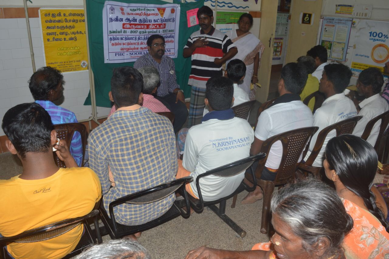 NSV sensitization meeting held in PHC Sooramangalam,  Nettapakkam Tehsil, Puducherry. Beneficiaries from the community identified and acknowledged.