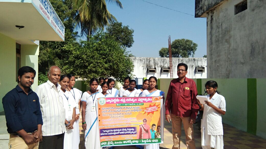 Vasectomy Fortnight rallies and activities continue in full-swing across districts in Telangana.