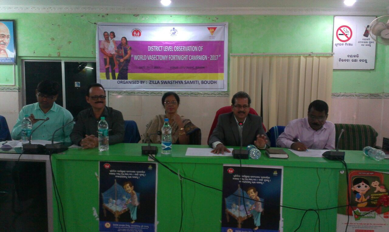 Boudh and Keonjhar districts in Odhisha rollout Vasectomy Fortnight activities in full swing.