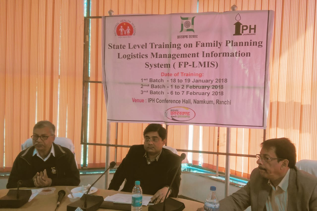 First batch of state-level training on Family Planning - Logistics Management Information System (FP-LMIS) successfully held in Jharkhand.