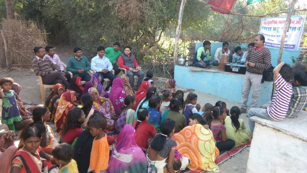 Saas Bahu Sammelan organized at Damoh district, Madhya Pradesh. State pledges to support the government in promoting free and open dialogue on family planning.