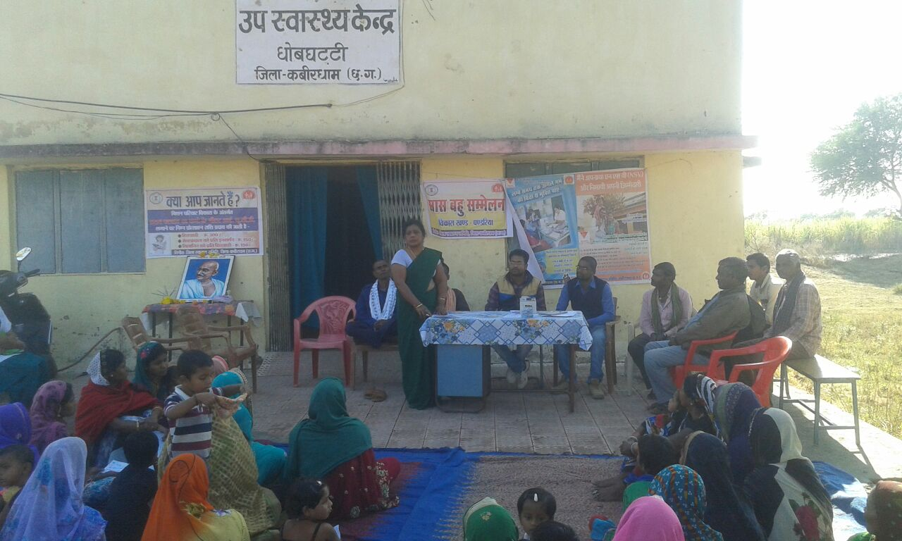 Women in Chhattisgarh are stepping up against dispelling old notions that keep them from openly discussing family planning issues. Saas Bahu Sammelan at Kabirdham, Chhattisgarh was a recent example of women breaking such barriers.
