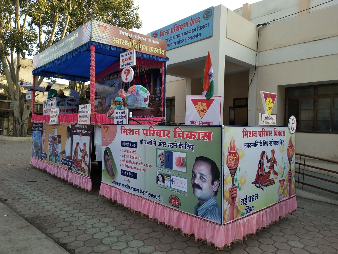 Family Planning was a priority on this year's Republic Day celebrations in Khargone district, MadhyaPradesh. Tableau with information on FP methods especially new contraceptives was the centerpiece of event.