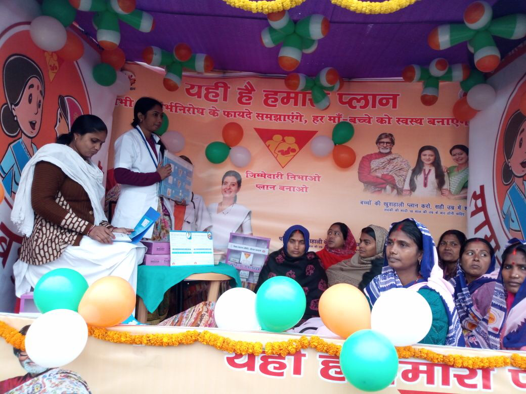 A demo of Saas Bahu Sammelan was shown as part of a tableau during Republic Day celebrations in West Champaran, Bihar