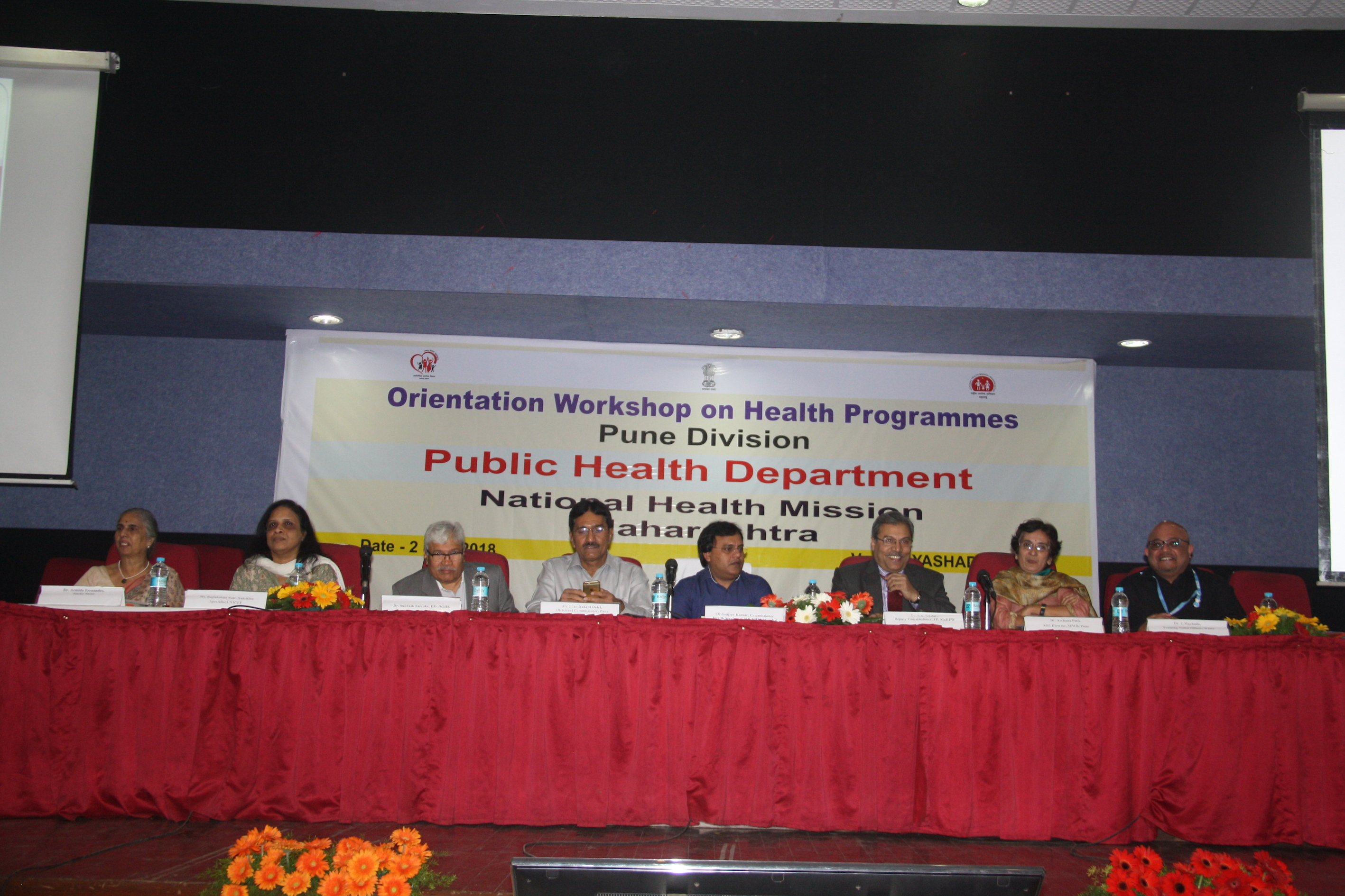 Family Planning (FP) was a key area of discussion during the recently held orientation workshop on health programmes in Pune, Maharashtra. Dr. S.K. Sikdar, D.C. & In-charge FP, GoI addressed a gathering of collectors, CEOs, municipal commissioners and zila parishad health officers on FP issues & areas of convergence