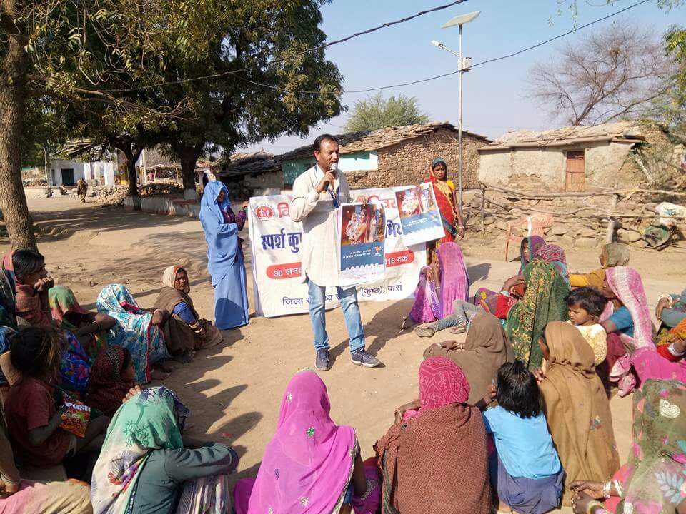 Community awareness activities on new contraceptives, especially the Injectable Contraceptive, MPA (Antara) on in full swing under Mission Parivar Vikas interventions at Baran District, Rajasthan