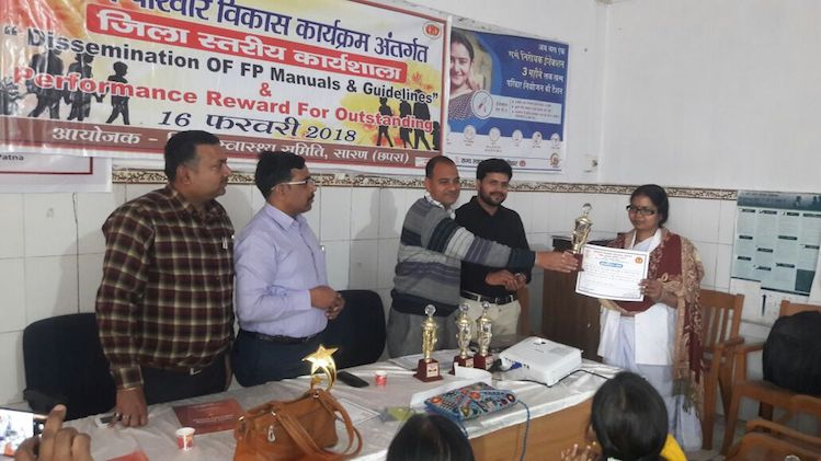Dissemination workshop on family planning manuals & guidelines held in Samastipur & Saran districts, Bihar. Service providers, FP motivators and institutions undertaking outstanding FP work felicitated.