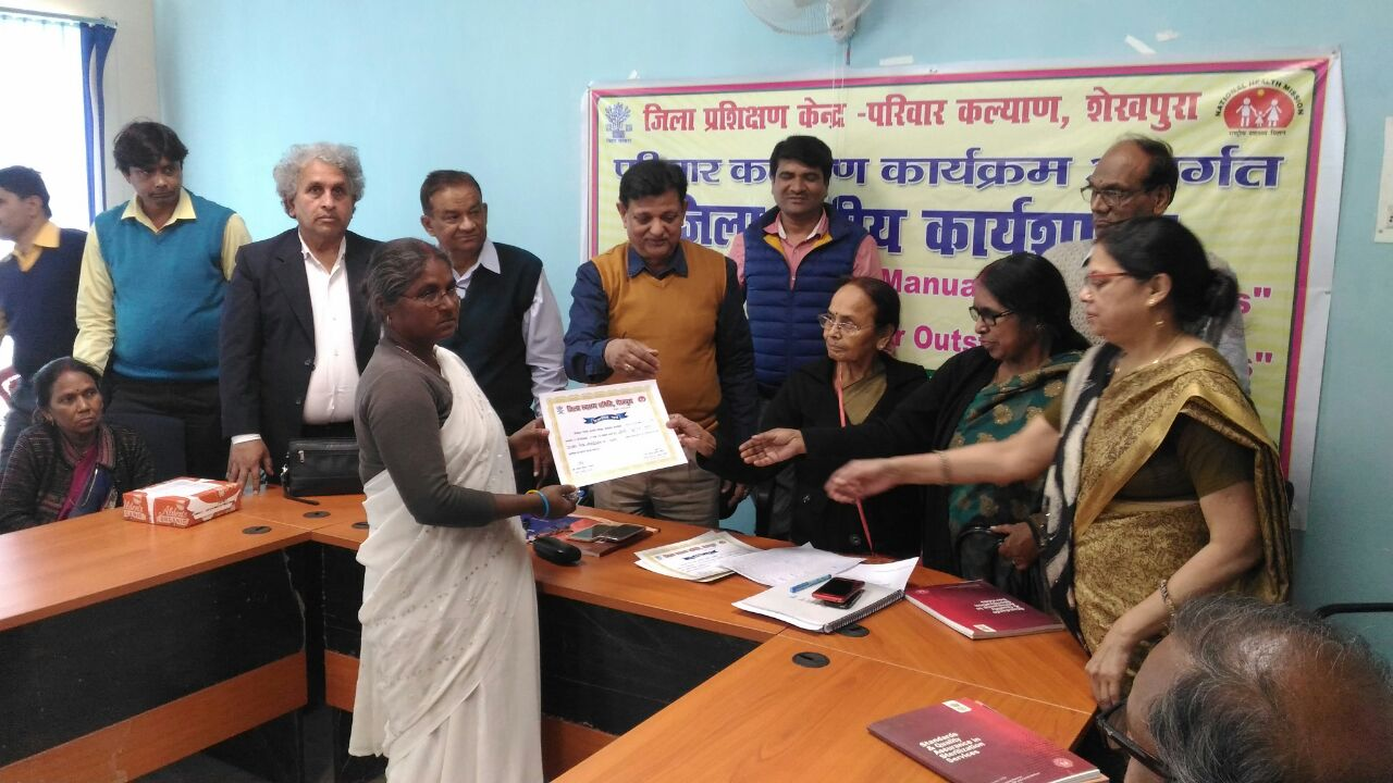 District level workshop on dissemination of family planning manuals & guidelines and performance reward for outstanding services successfully held in Sheikhpura district, Bihar.