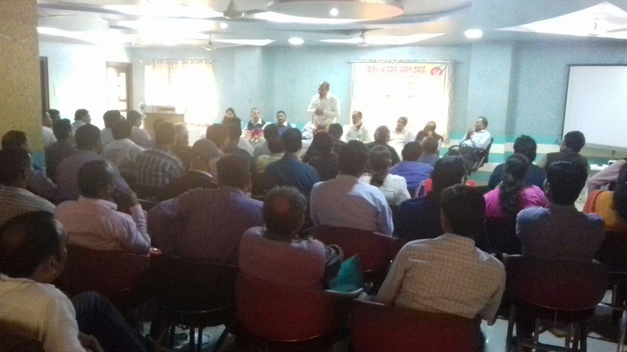 Orientation on family planning technical manuals and guidelines successfully comes to a close in Bhagalpur, Bihar.