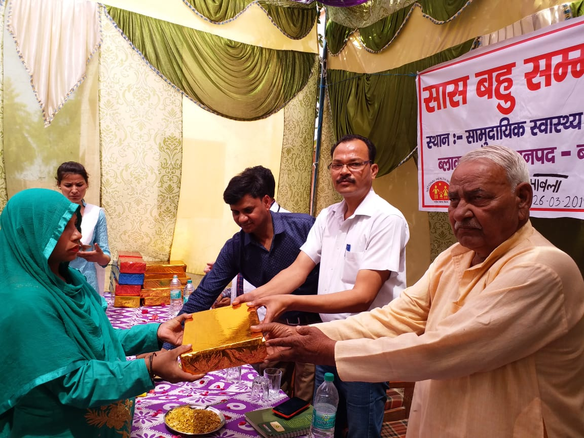 Nayi Pehel, a family planning kit for newly weds launched at Amaroha district, Uttar Pradesh.