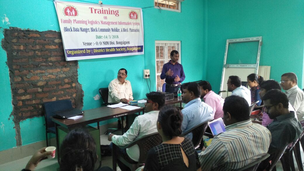 District level trainings on FPLMIS have begun in Assam. Recently held at Bongaigaon and Dibrugarh districts.