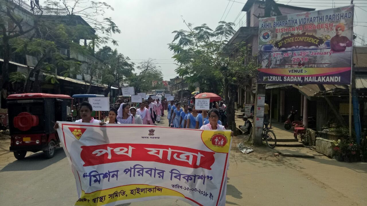 Family Planning awareness meeting and rally organised during Mission Parivar Vikas campaign at Hailakandi, Assam.
