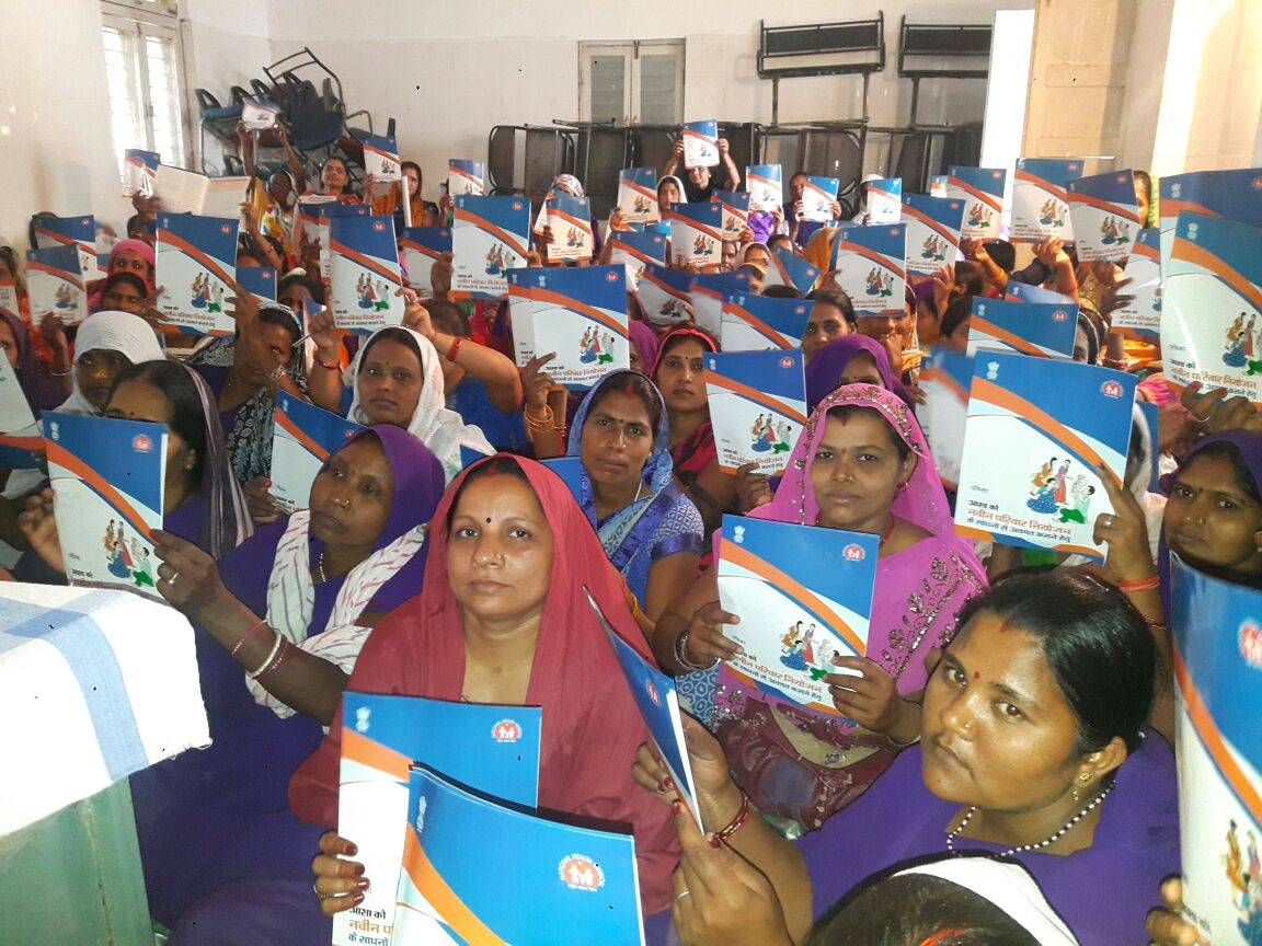 ASHA workers in Madhya Pradesh recently underwent orientation on new contraceptives.