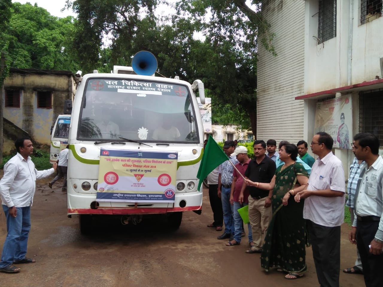 Saarthi Rath flagged-off to kick-start World Population Day 2018 day & fortnight activities in Godda district, Jharkhand.