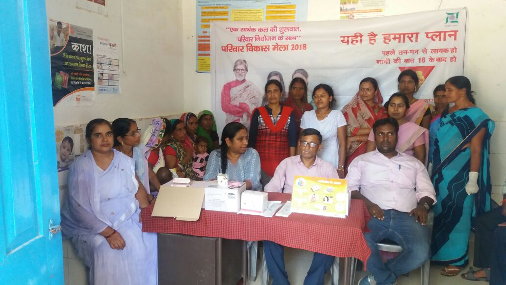 Jharkhand observes World Population Day and fortnight with events, rallies and other activities across districts New Contraceptives