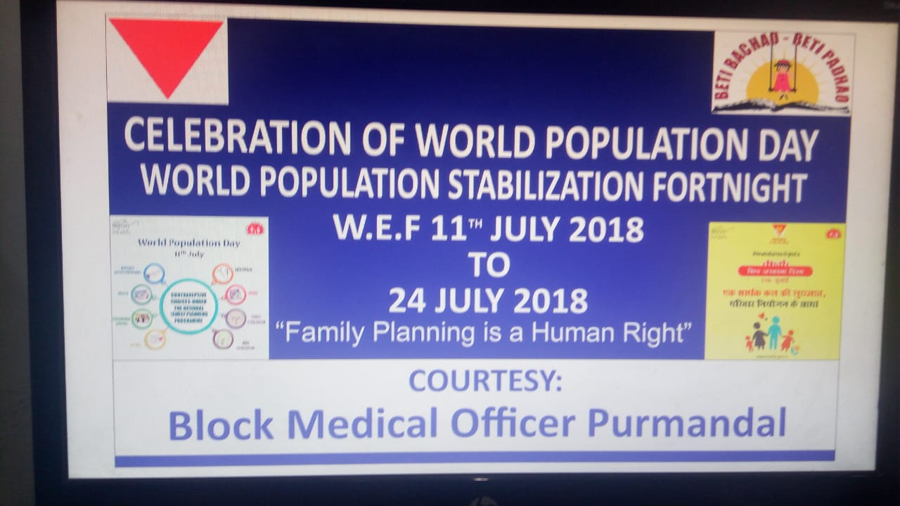"Districts across Jammu & Kashmir are promoting the message of ""Small Family – Happy Family"" as part if this year's Population Stabilization activities"