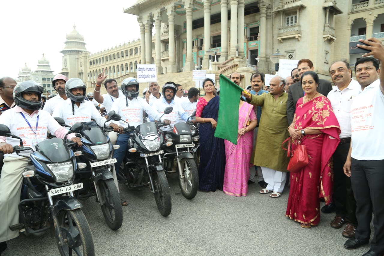 Hon'able Minister Sri Shivananda S Patil flagged off the World Population Day rally at Karnataka.