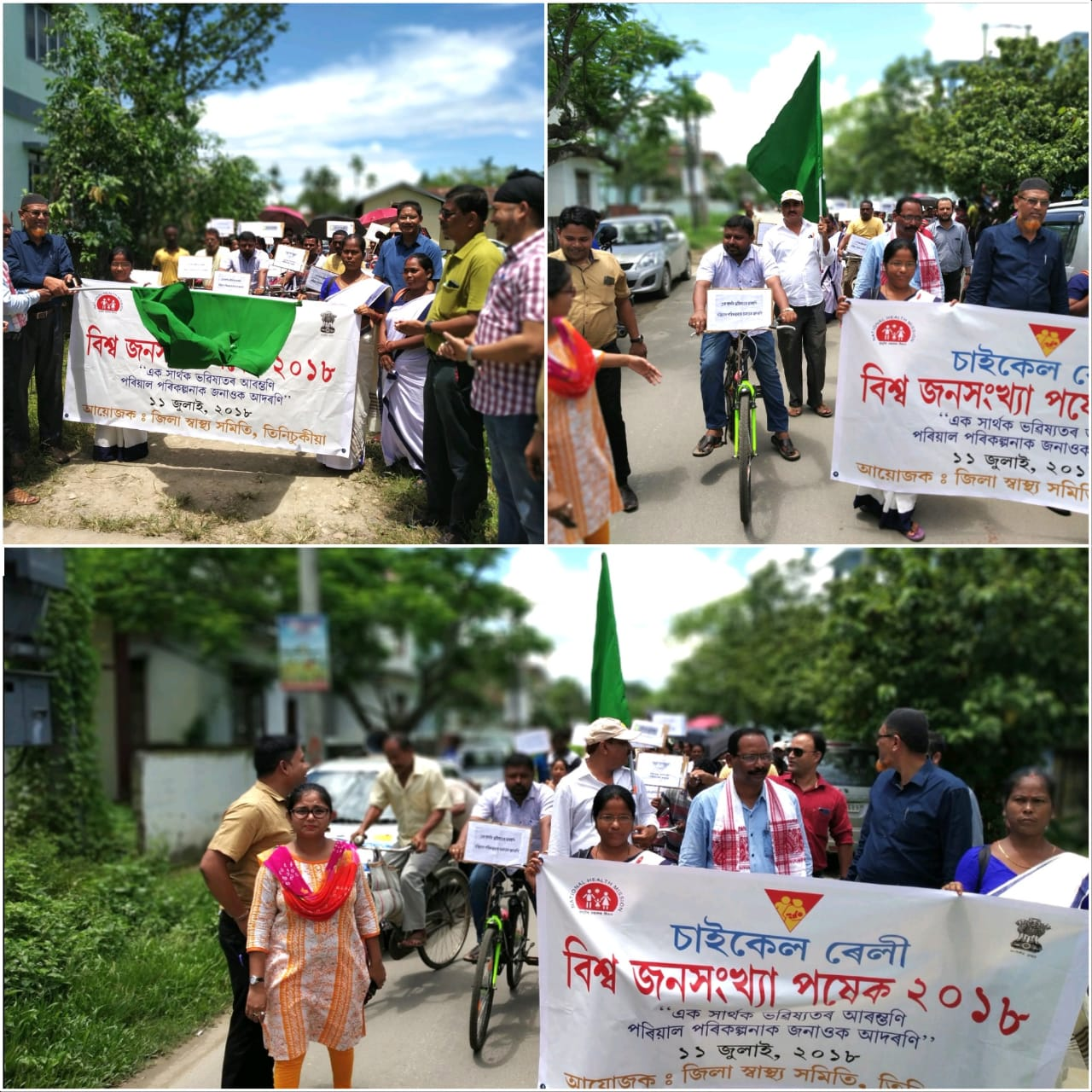 Population Stabilization activities are in full swing in #Assam. Masses turn out in large numbers to support rallies with the message of #Family Planning being a human right and responsibility