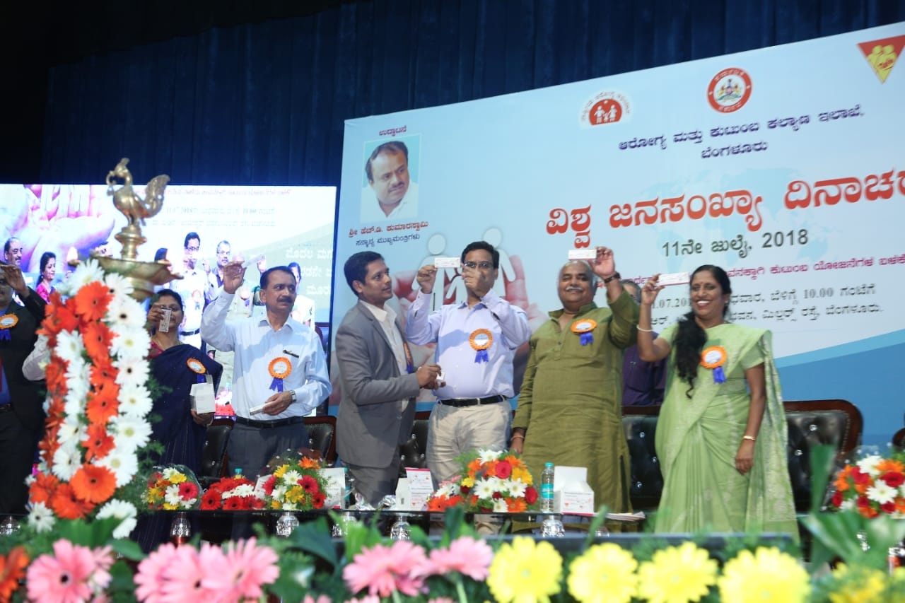Injectable Contraceptive under Antara Programme launched across all levels of public health facilities in Karnataka