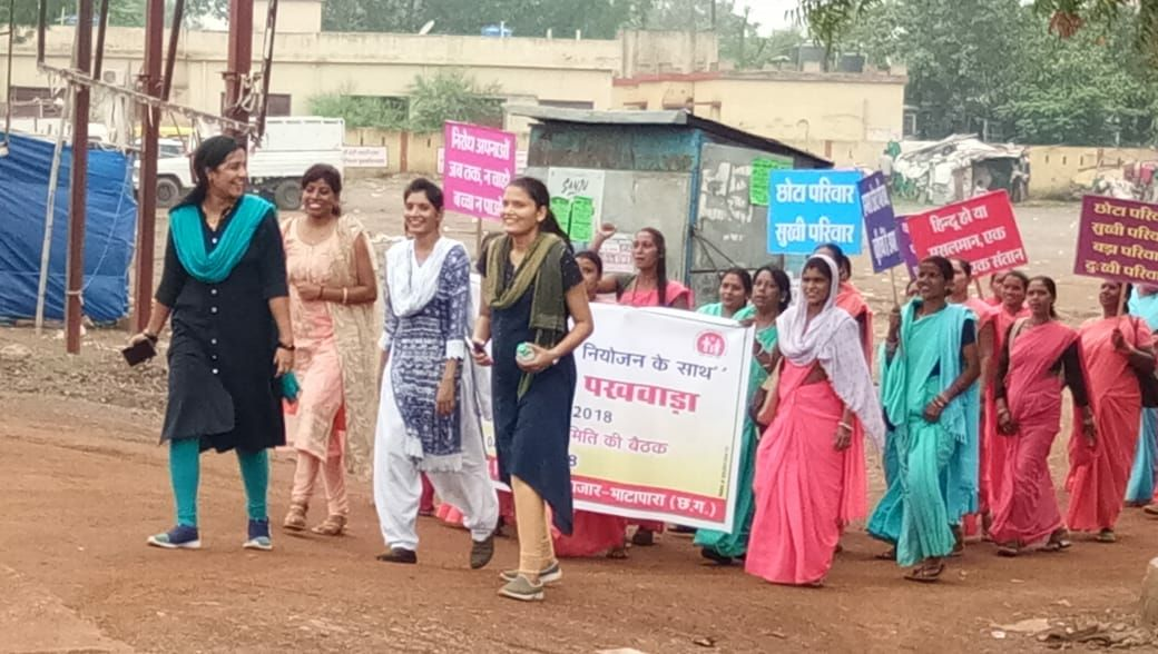 World Population Day rallies are a hit in Chhattisgarh. Community turns out in large numbers Family Planning