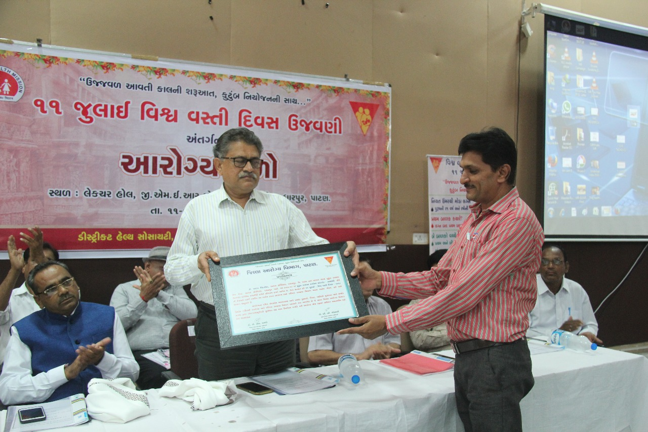 Gujarat felicitates Family Planning champions this World Population Day